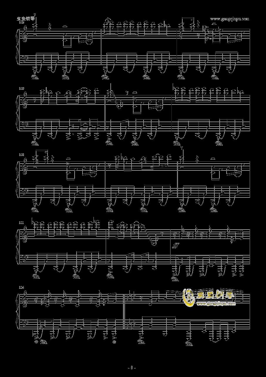 青空的狂想曲钢琴谱 第8页