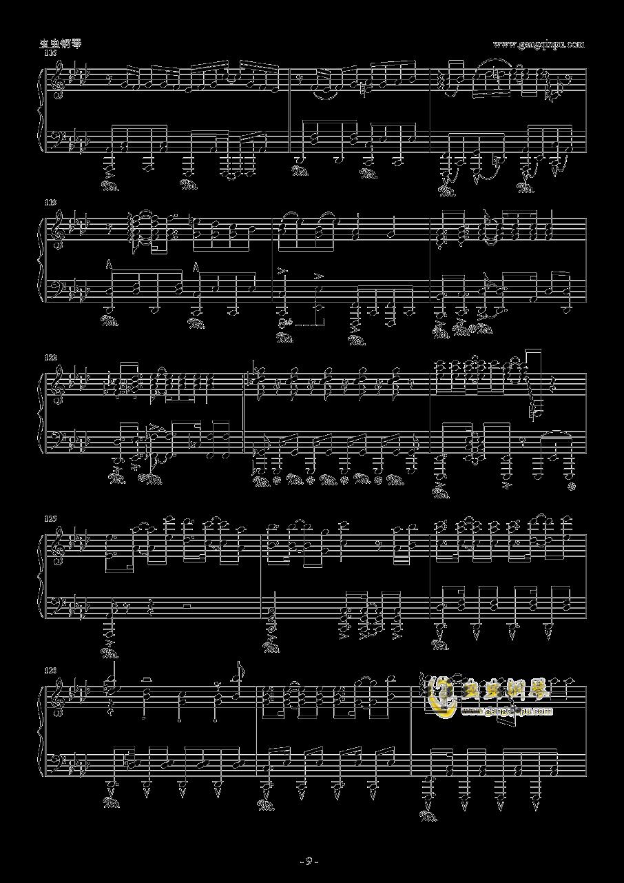 青空的狂想曲钢琴谱 第9页