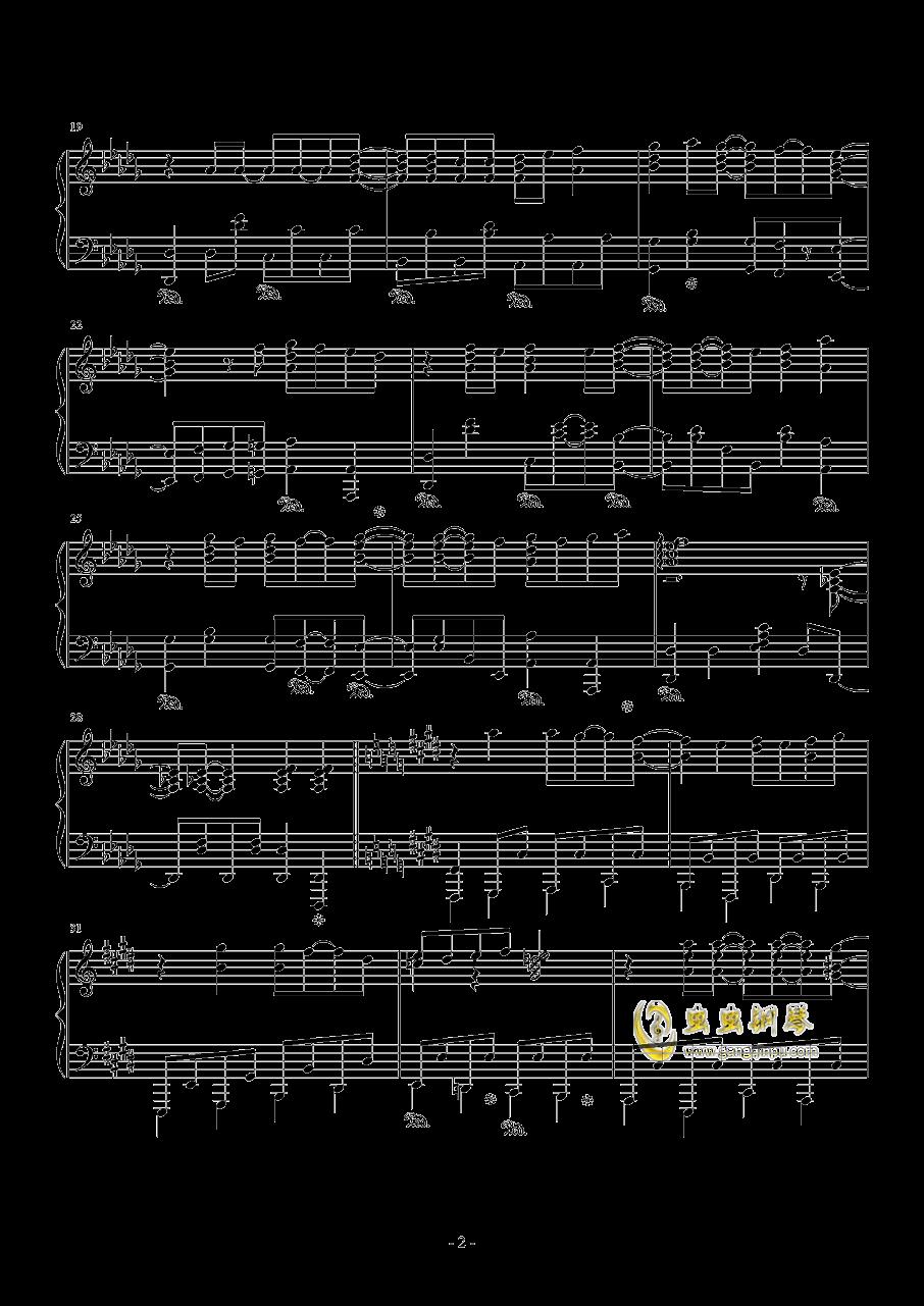 イシュカン·コミュニケーション钢琴谱 第2页