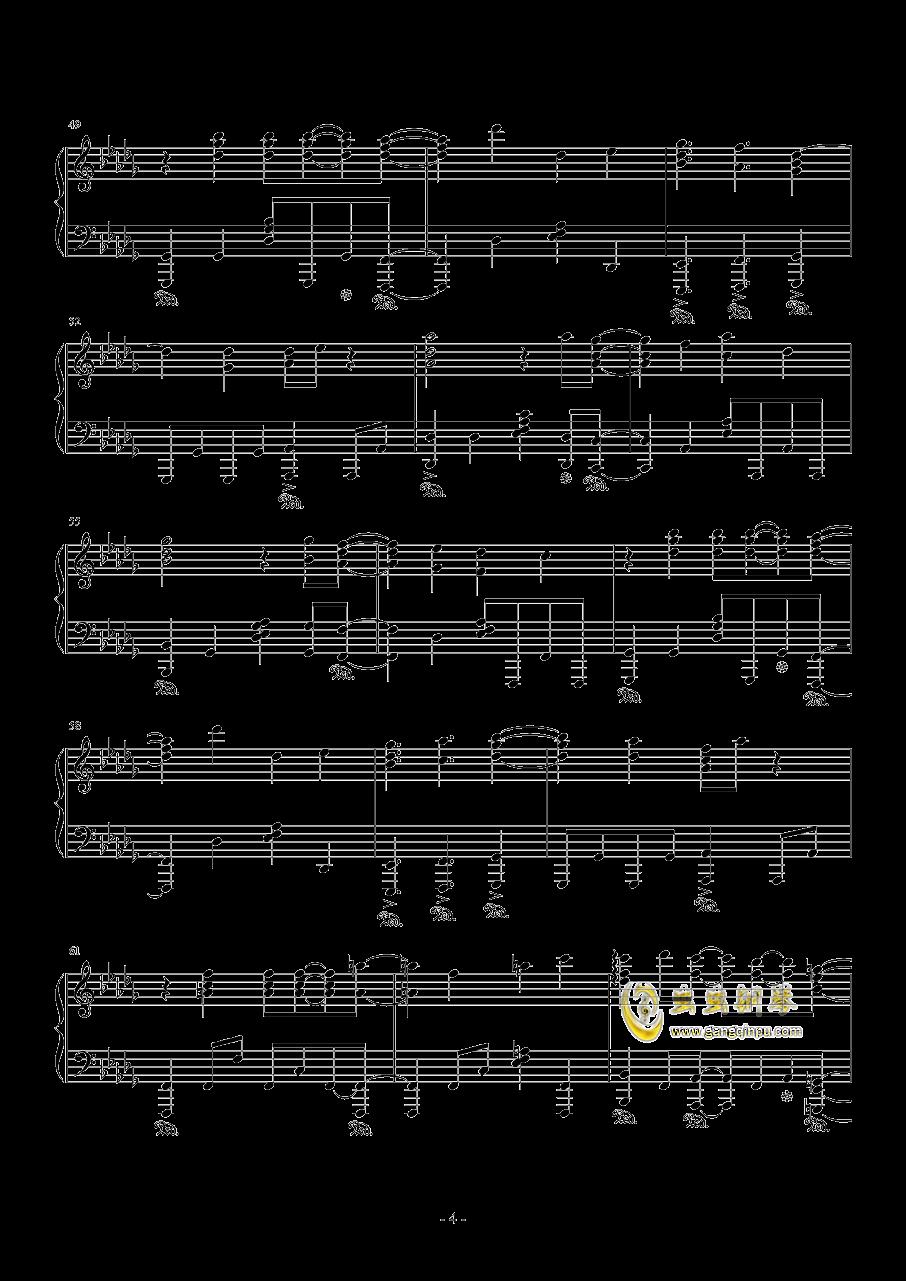 イシュカン·コミュニケーション钢琴谱 第4页