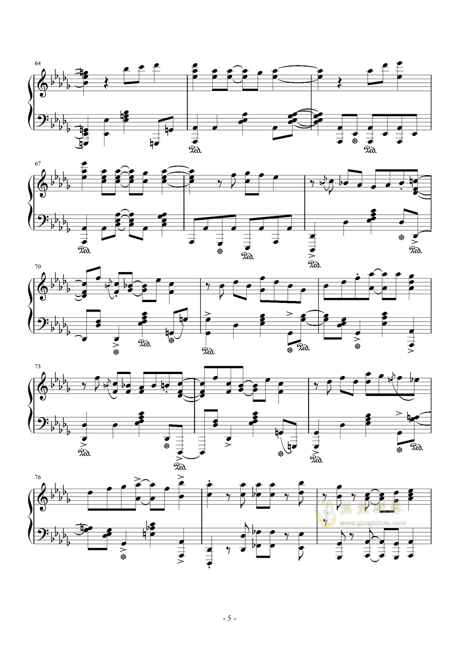 イシュカン·コミュニケーション钢琴谱 第5页