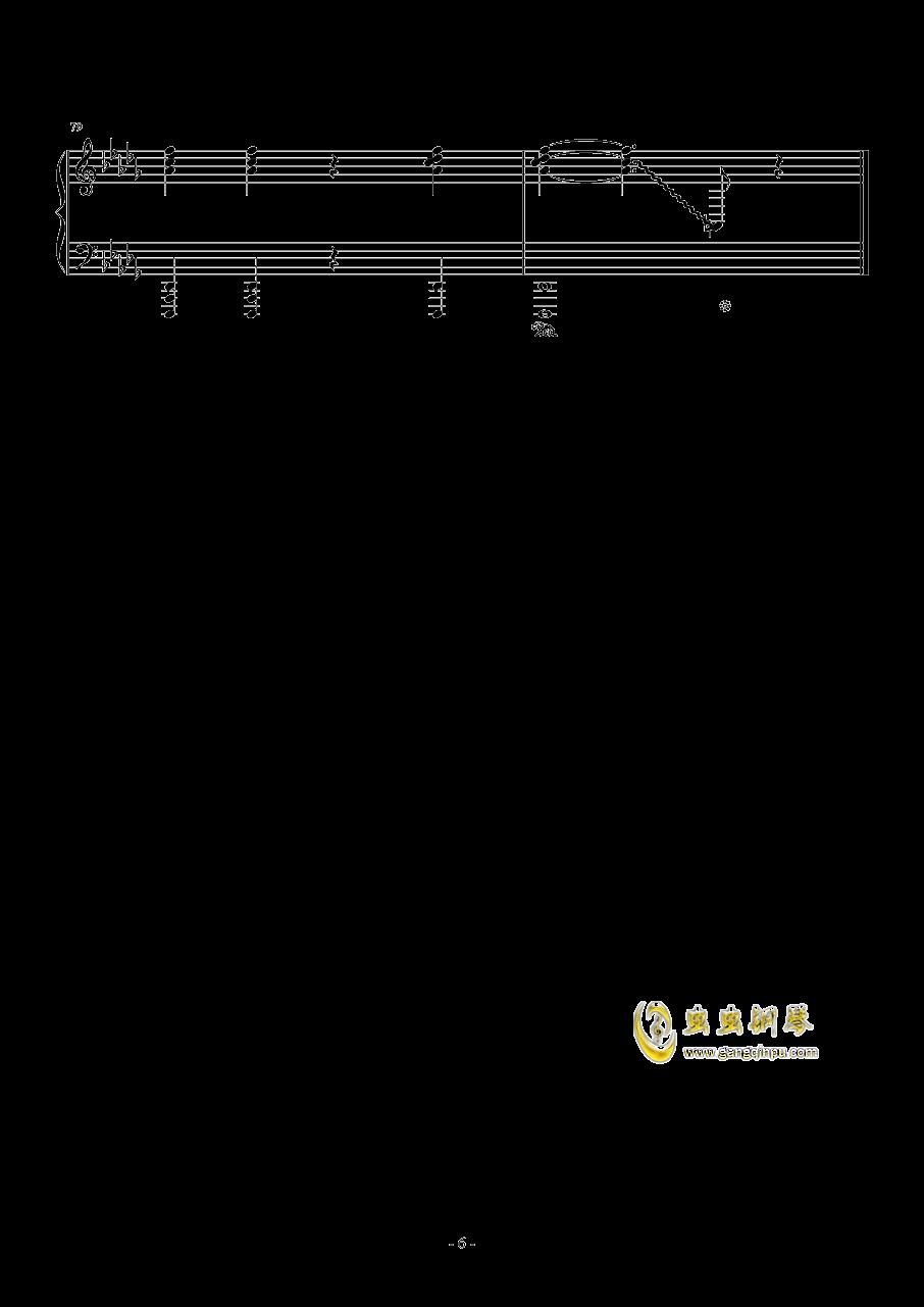 イシュカン·コミュニケーション钢琴谱 第6页