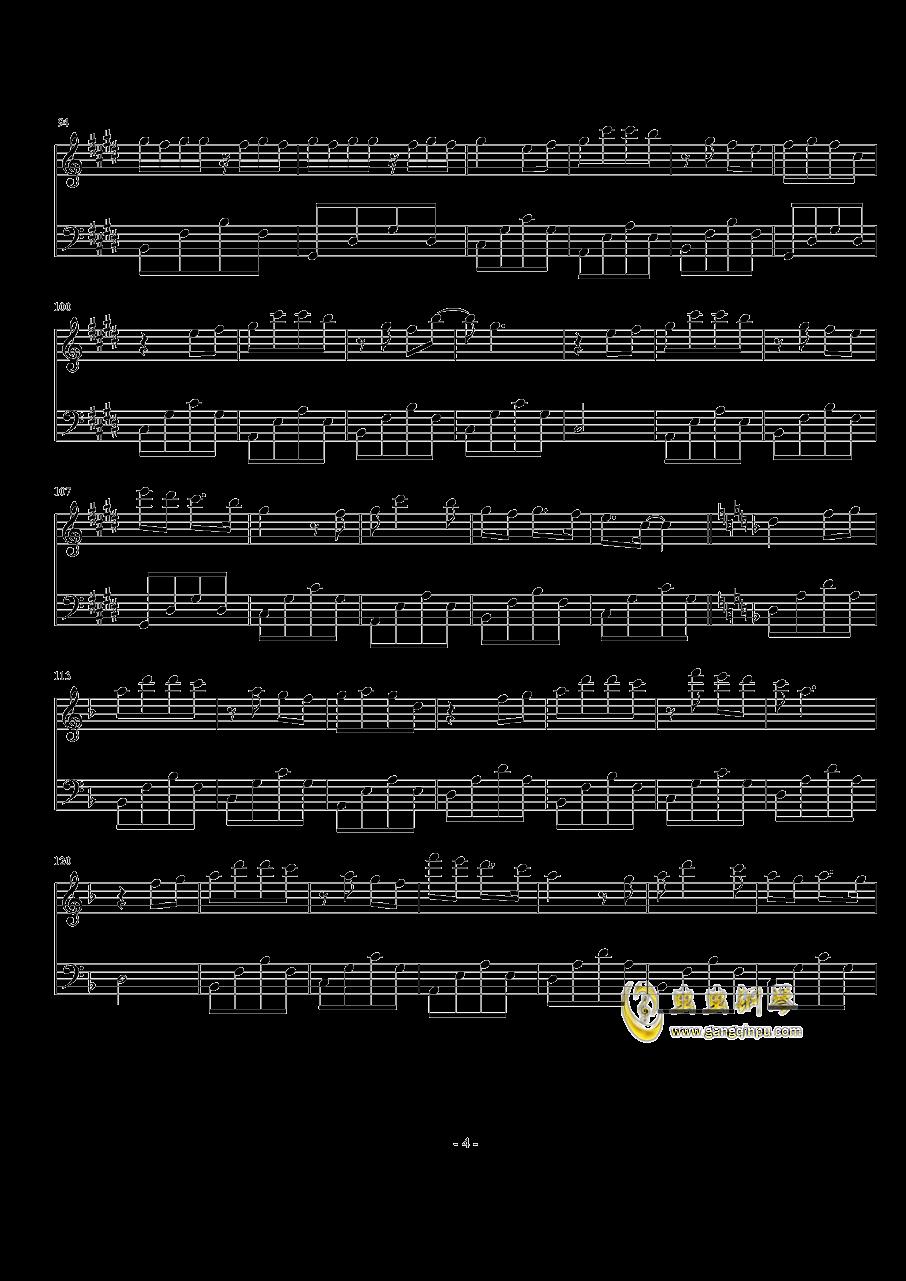 芊芊钢琴谱 第4页