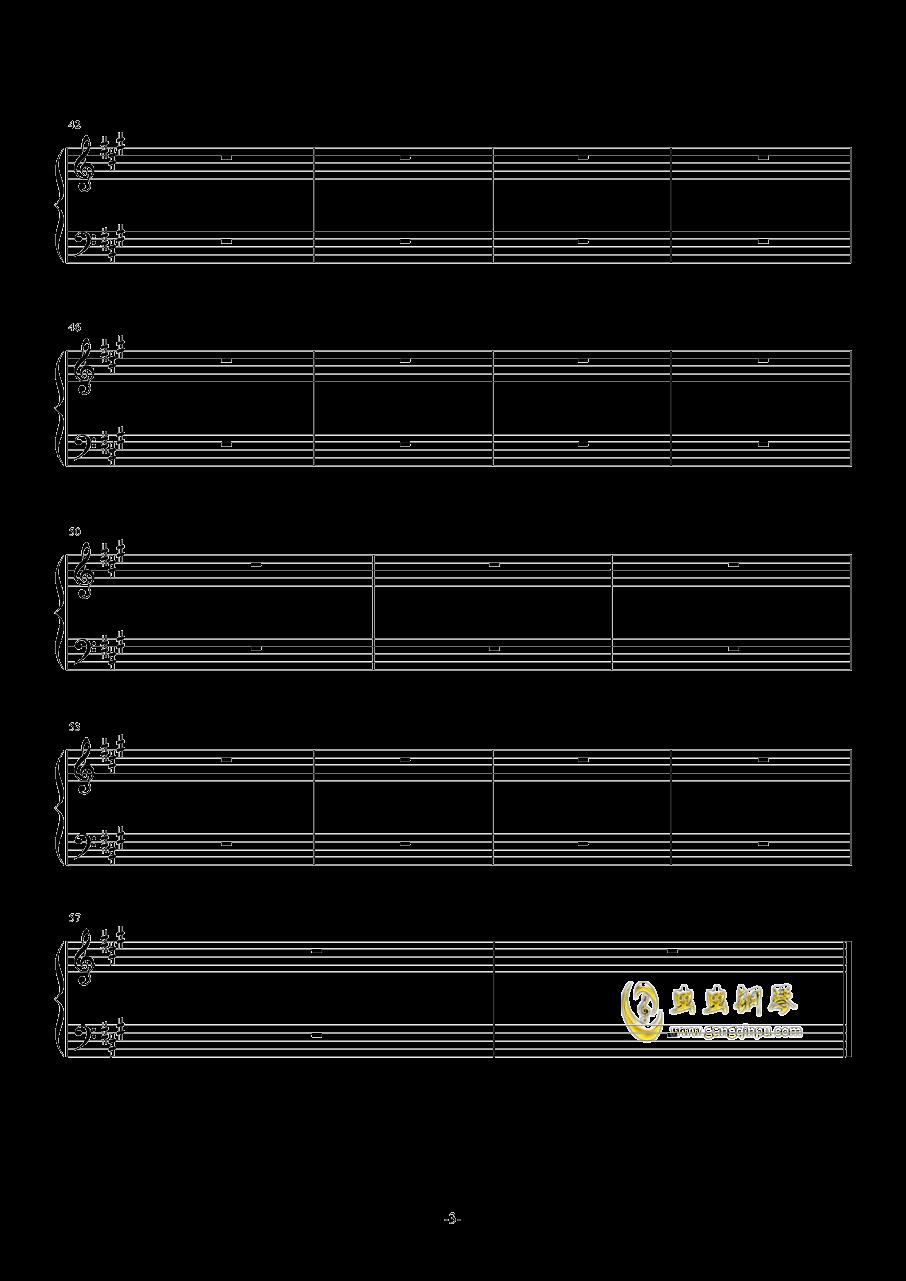荣耀再临钢琴谱 第3页