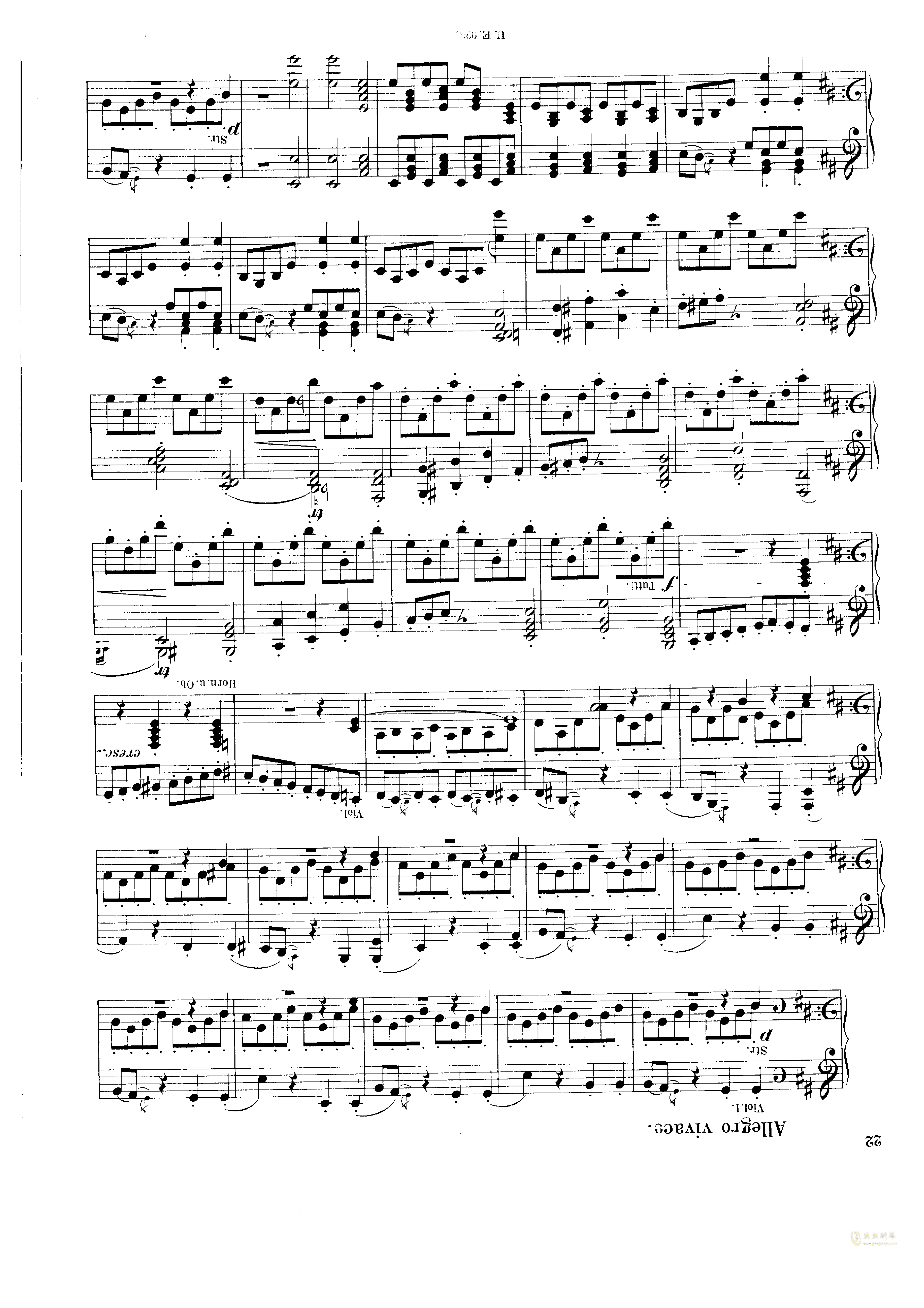 D大调第一交响曲钢琴谱 第22页
