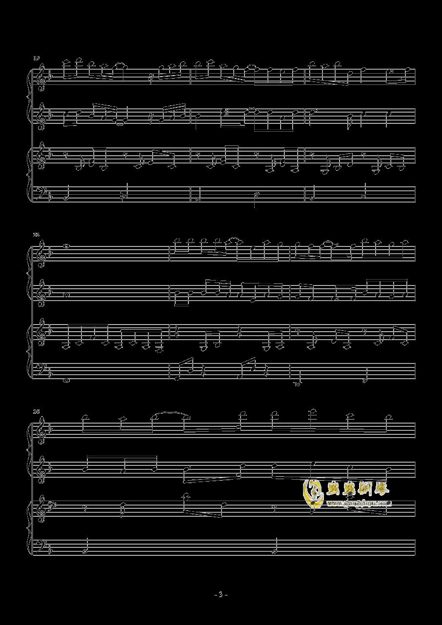 那些年钢琴谱 第3页