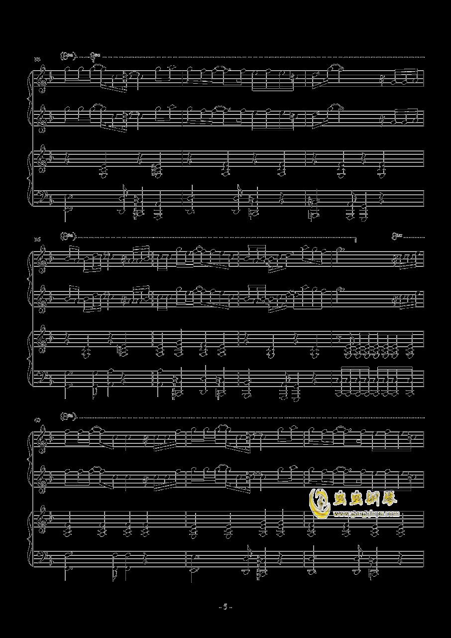 那些年钢琴谱 第5页