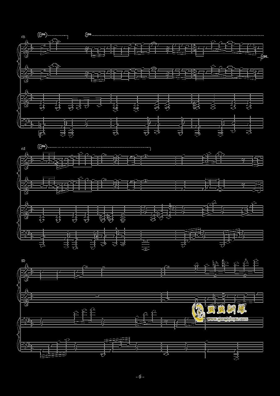 那些年钢琴谱 第6页