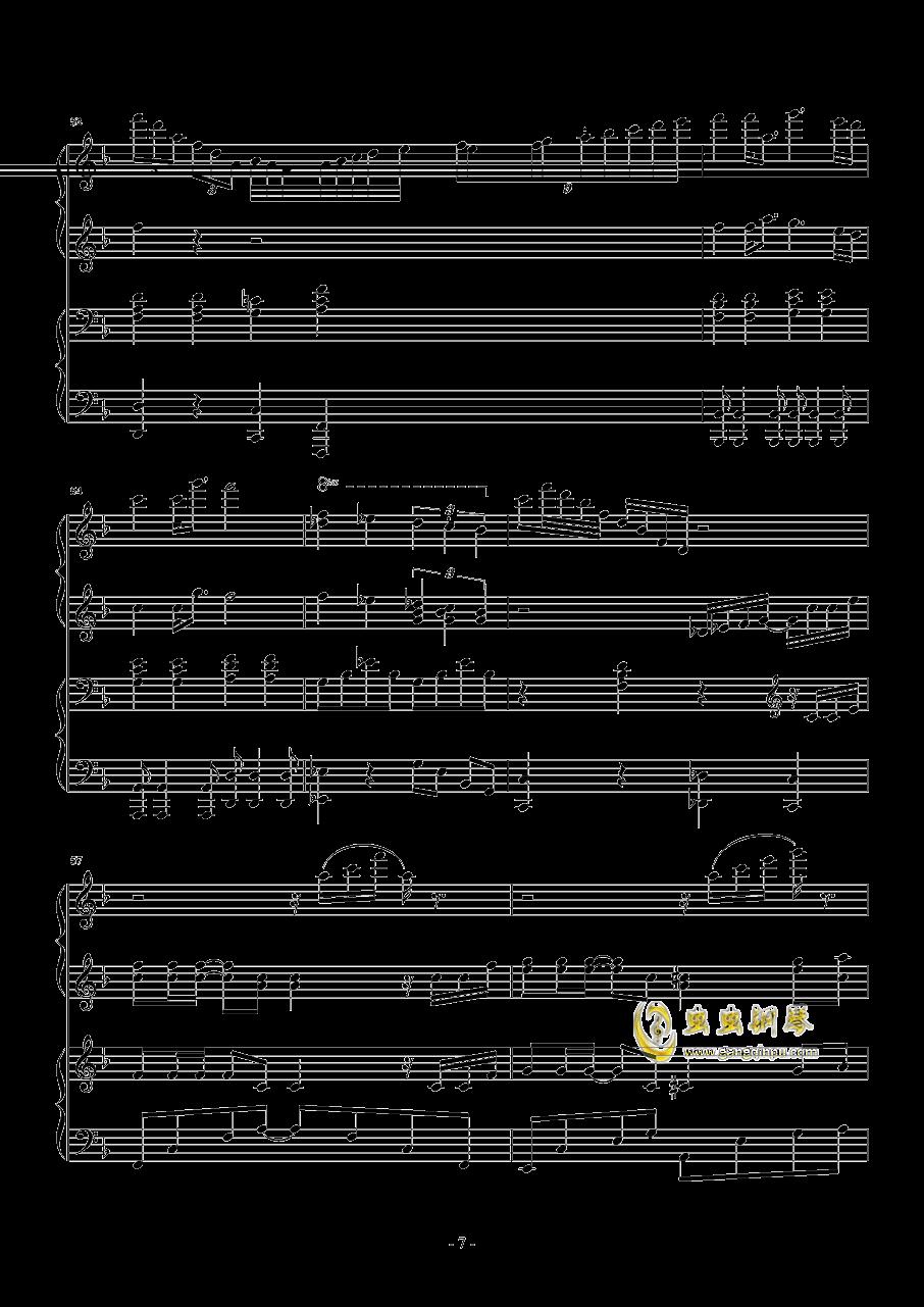 那些年钢琴谱 第7页