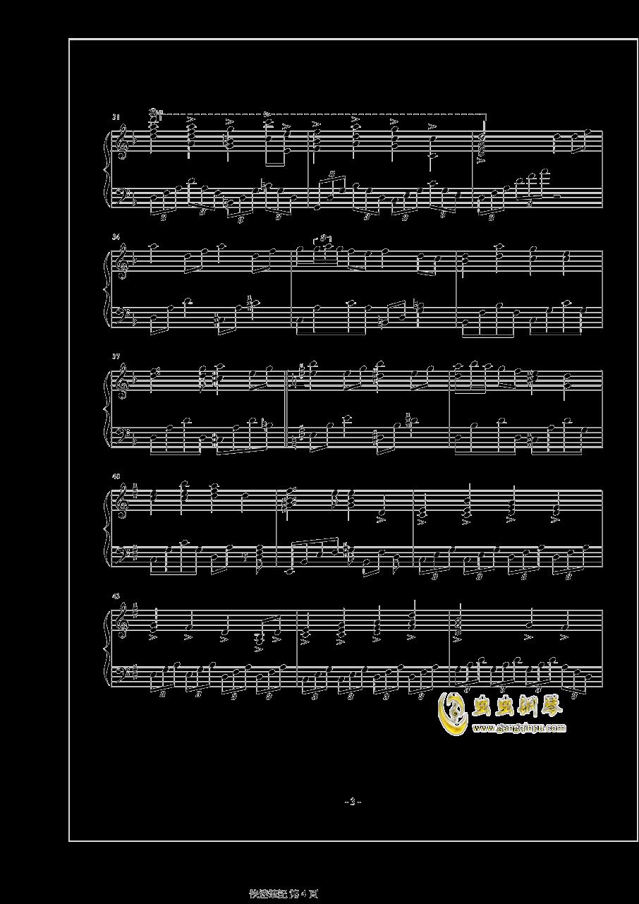 精�`�c�L钢琴谱 第4页