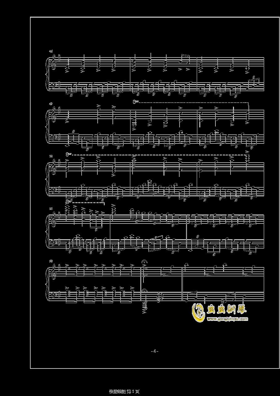 精靈與風钢琴谱 第5页