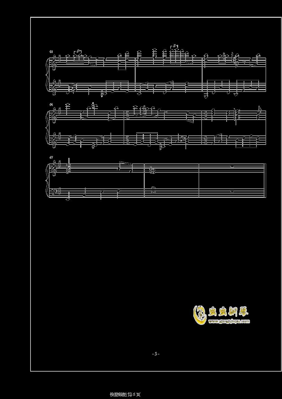精�`�c�L钢琴谱 第6页