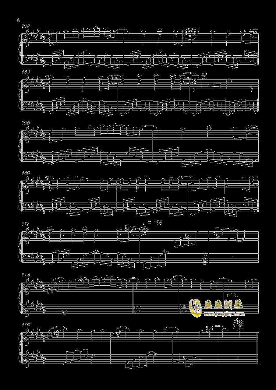 ネクロファンタジア钢琴谱 第6页