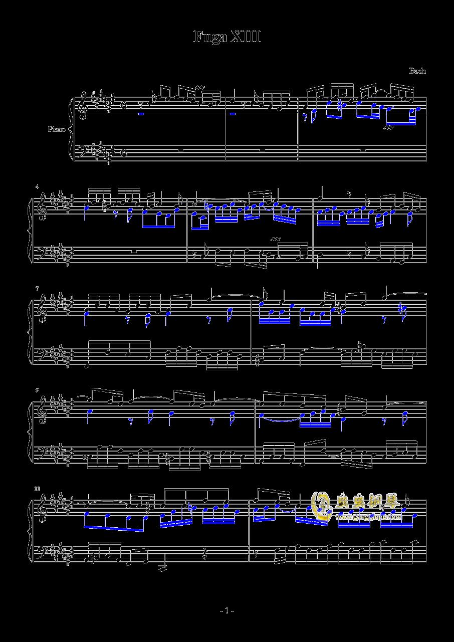 升F大调赋格钢琴谱 第1页