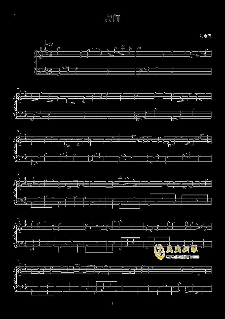 房间钢琴谱 第1页