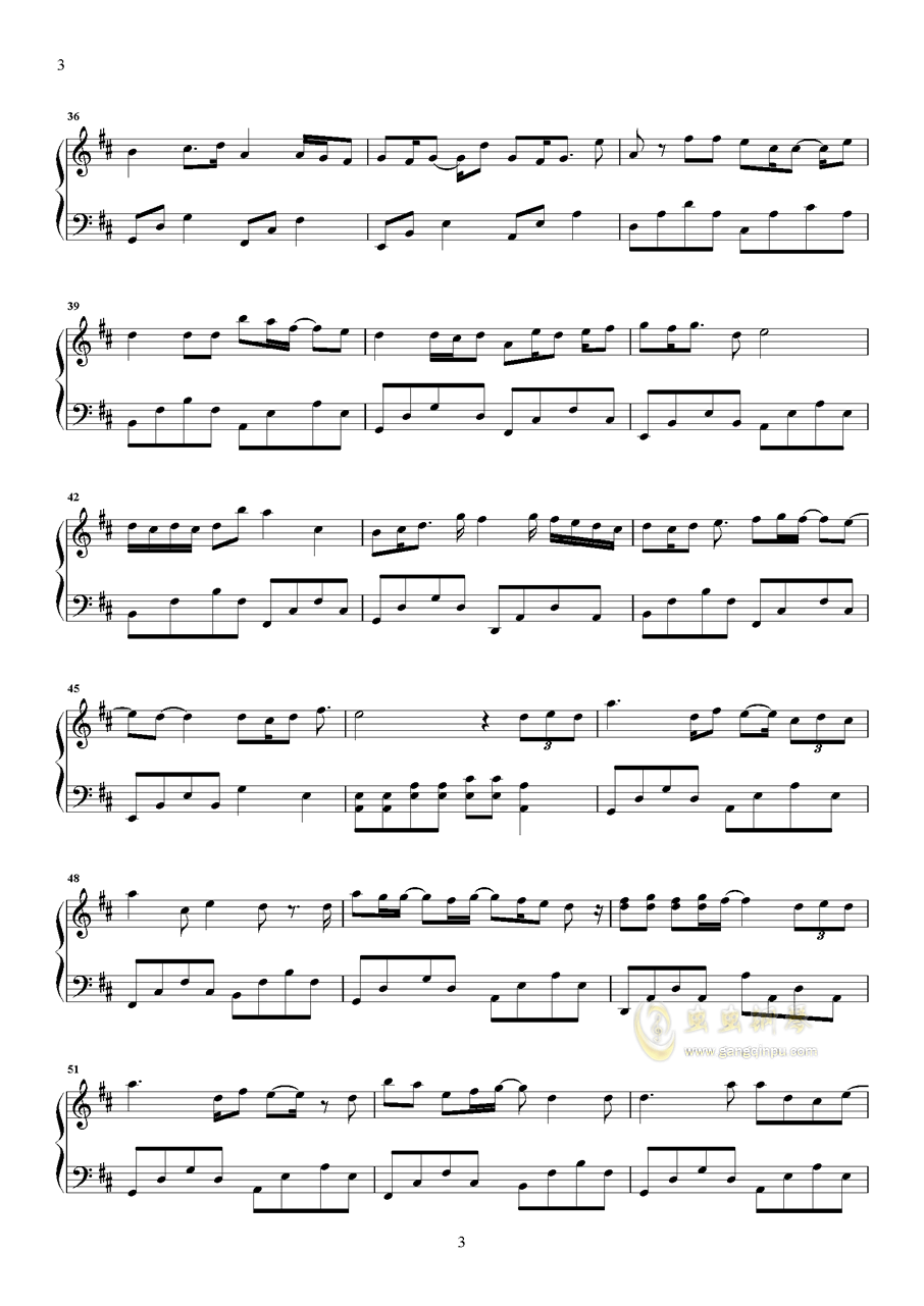 房间钢琴谱 第3页