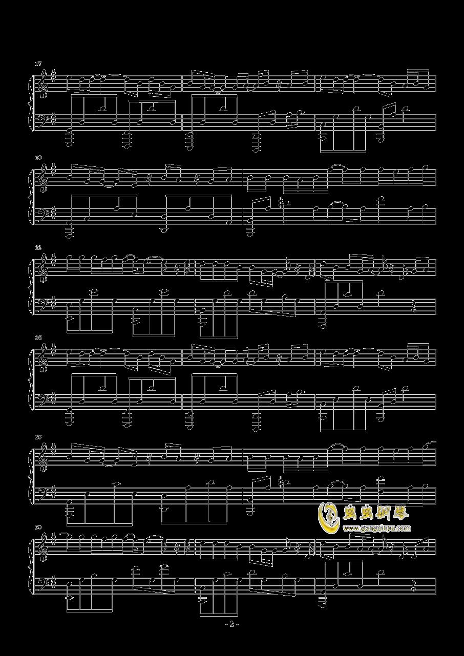 半岛铁盒钢琴谱 第2页