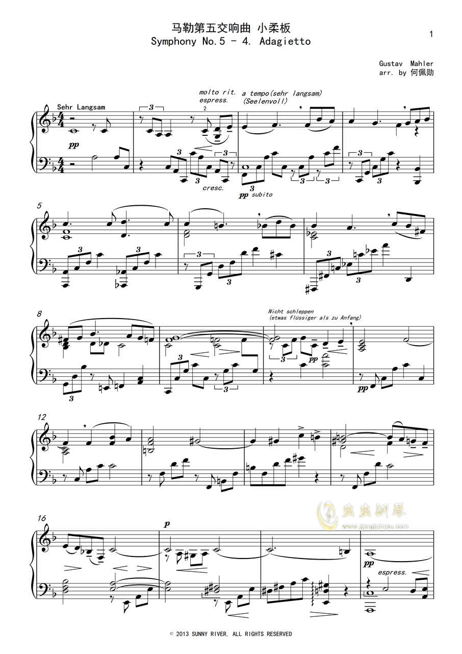 马勒第五交响曲钢琴谱 第1页