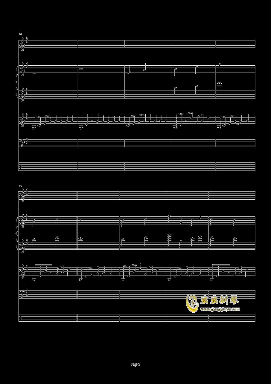 嘿咻狂想曲钢琴谱 第2页