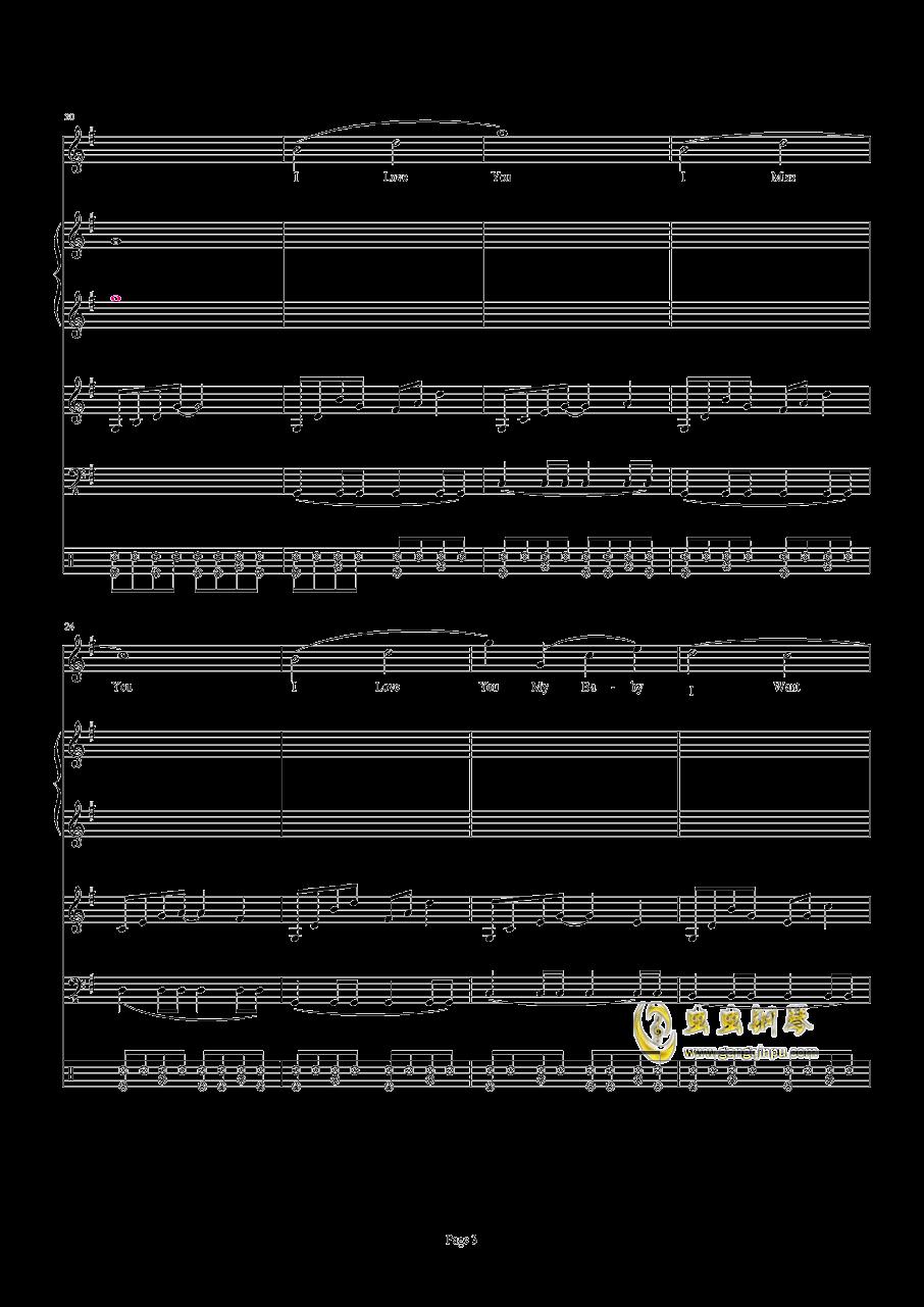嘿咻狂想曲钢琴谱 第3页