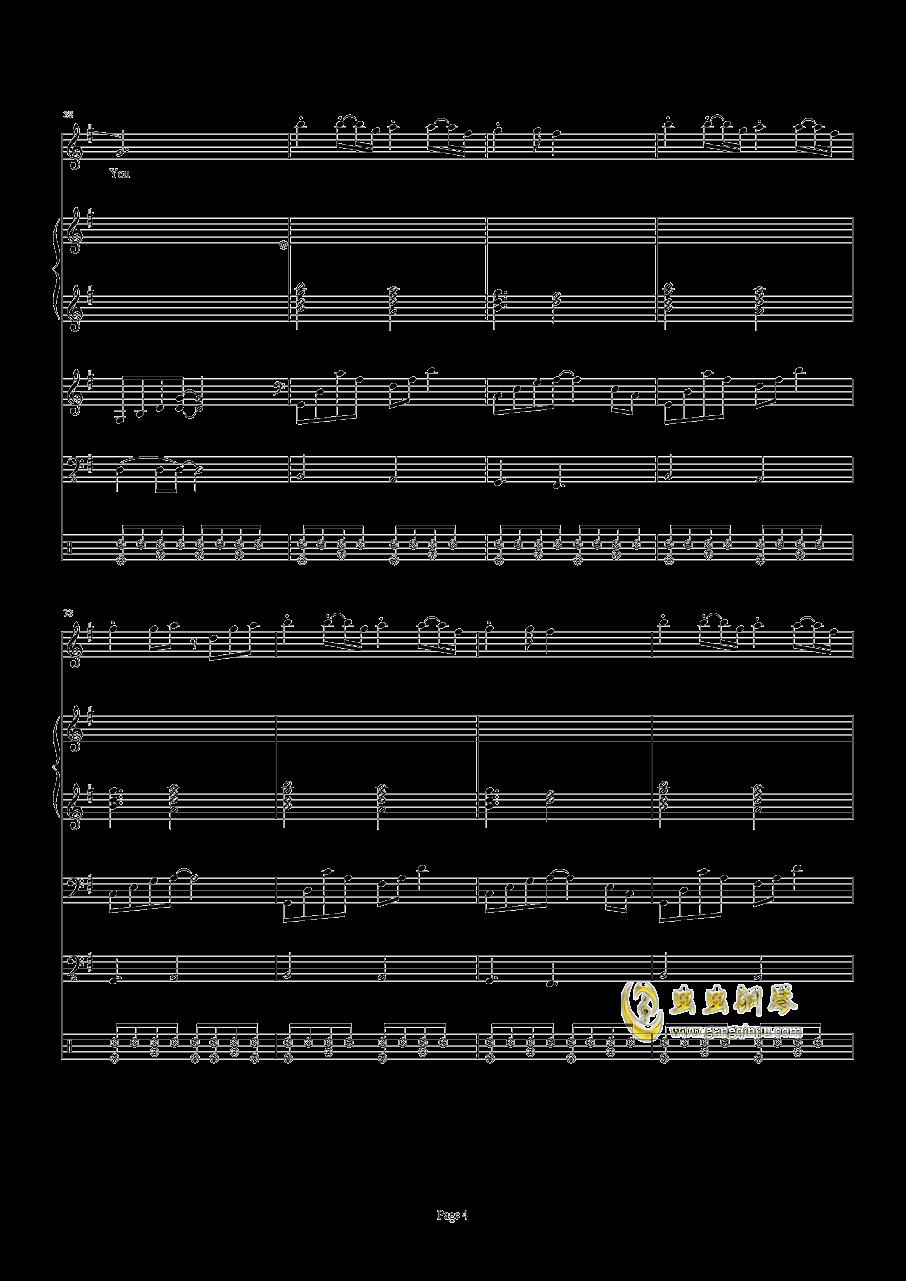 嘿咻狂想曲钢琴谱 第4页