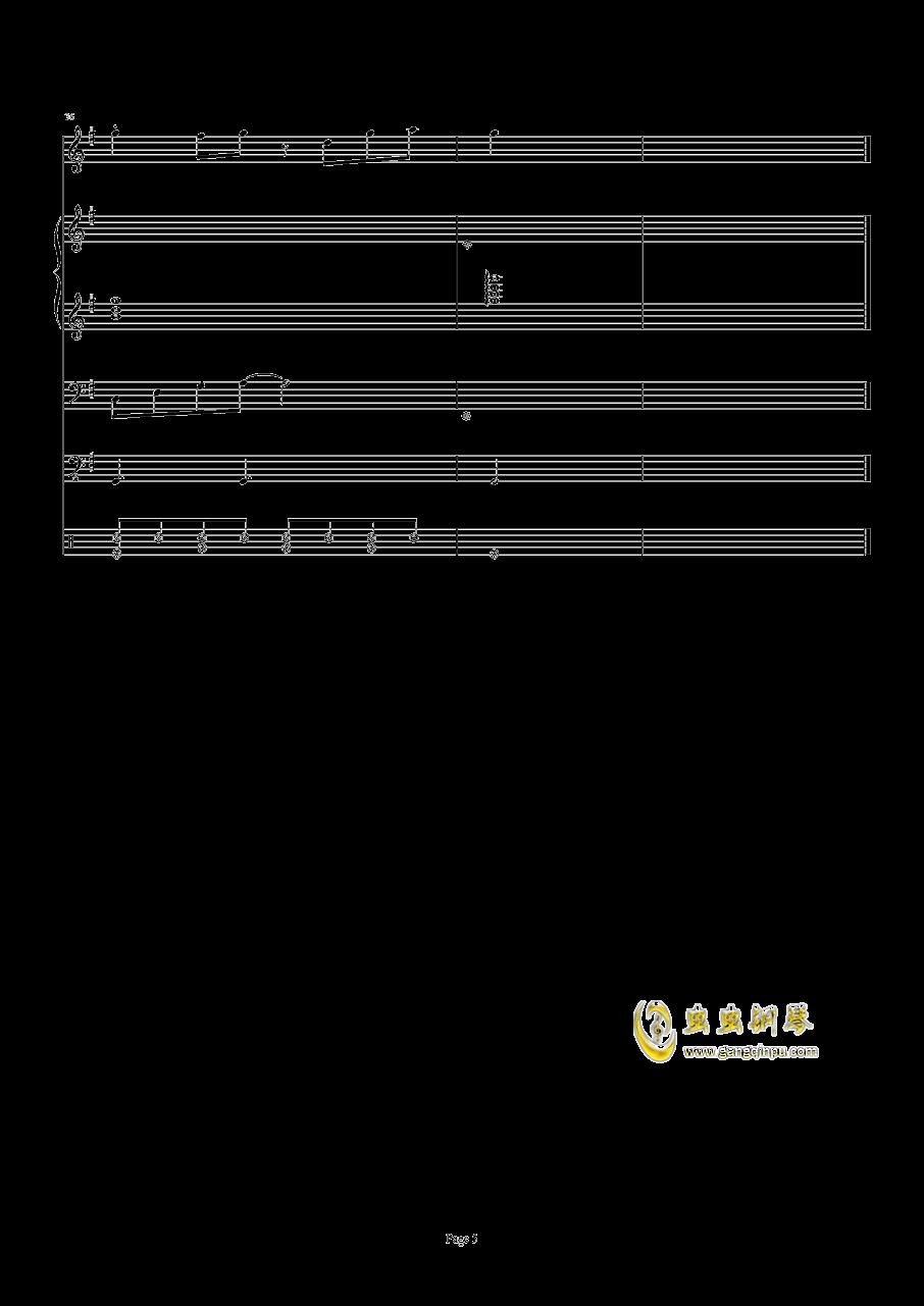 嘿咻狂想曲钢琴谱 第5页