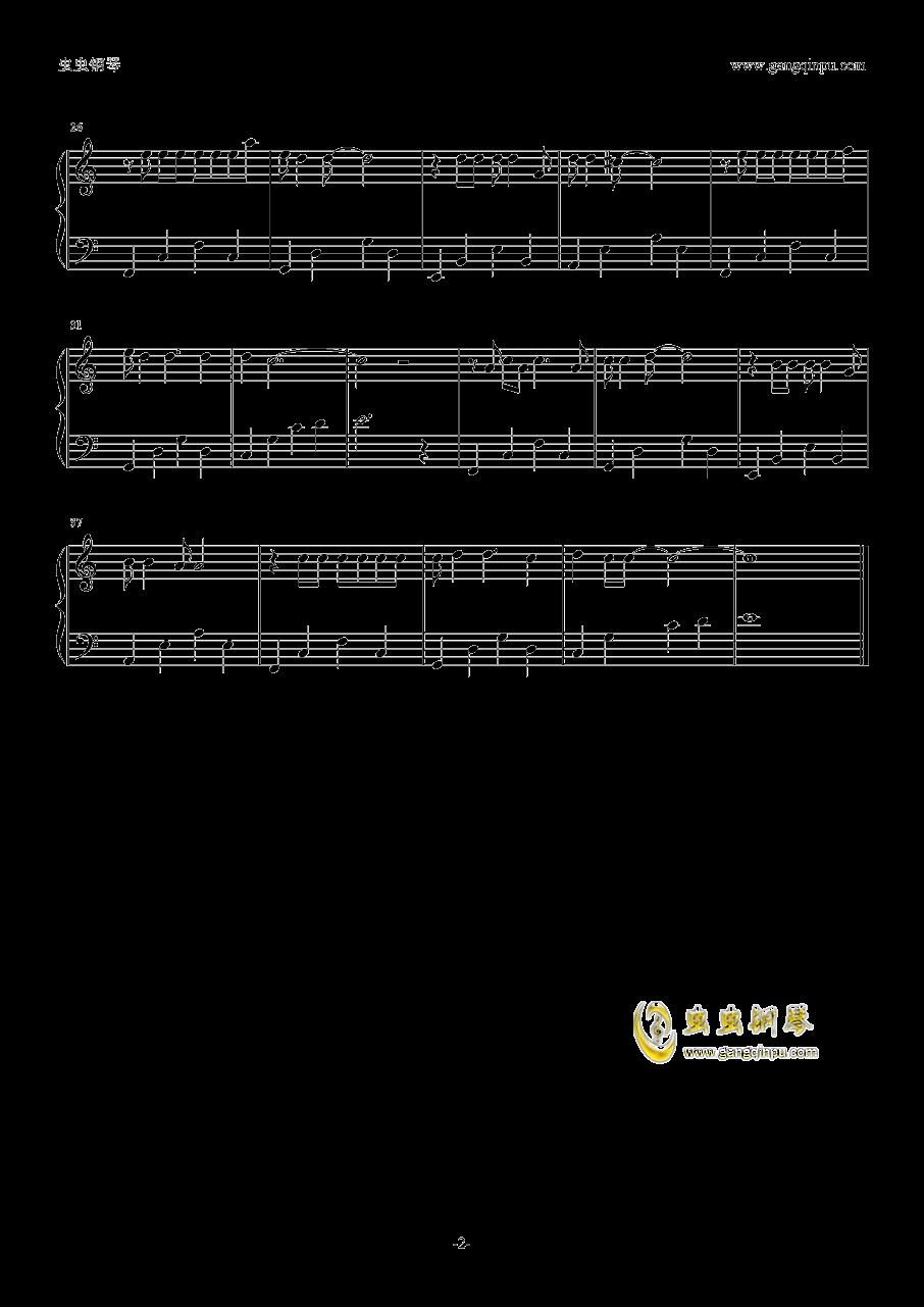奇妙能力歌钢琴谱 第2页