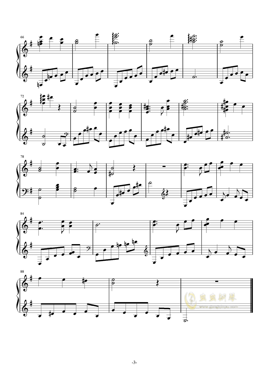 ザナルカンドにて钢琴谱 第3页