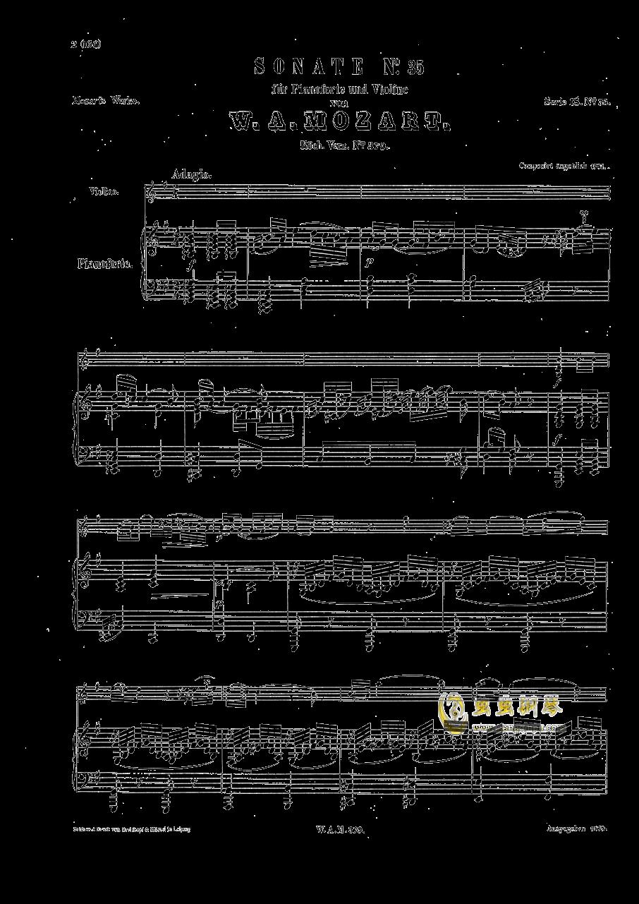 G大调小提琴奏鸣曲钢琴谱 第1页