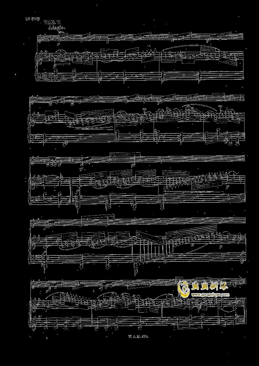 G大调小提琴奏鸣曲钢琴谱 第11页