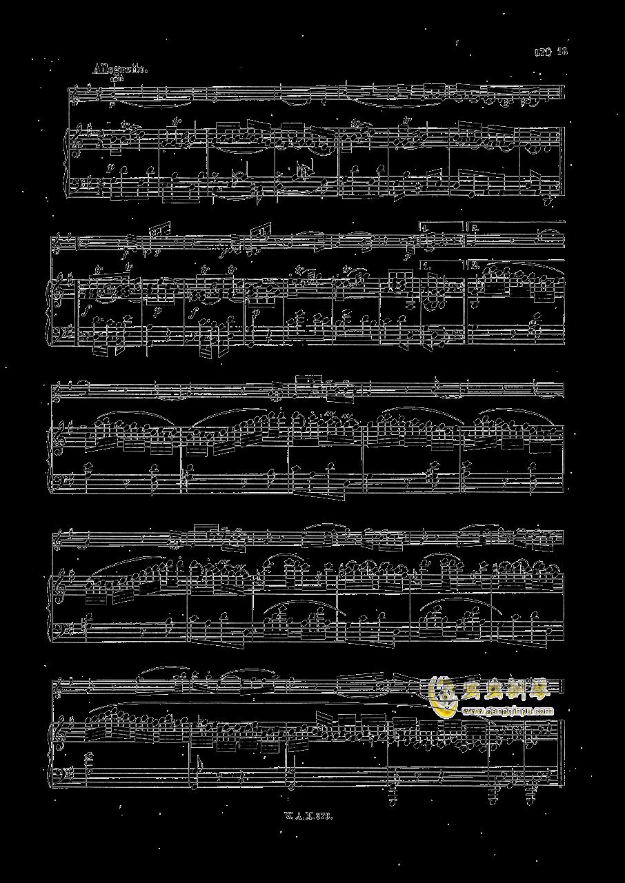 G大调小提琴奏鸣曲钢琴谱 第12页
