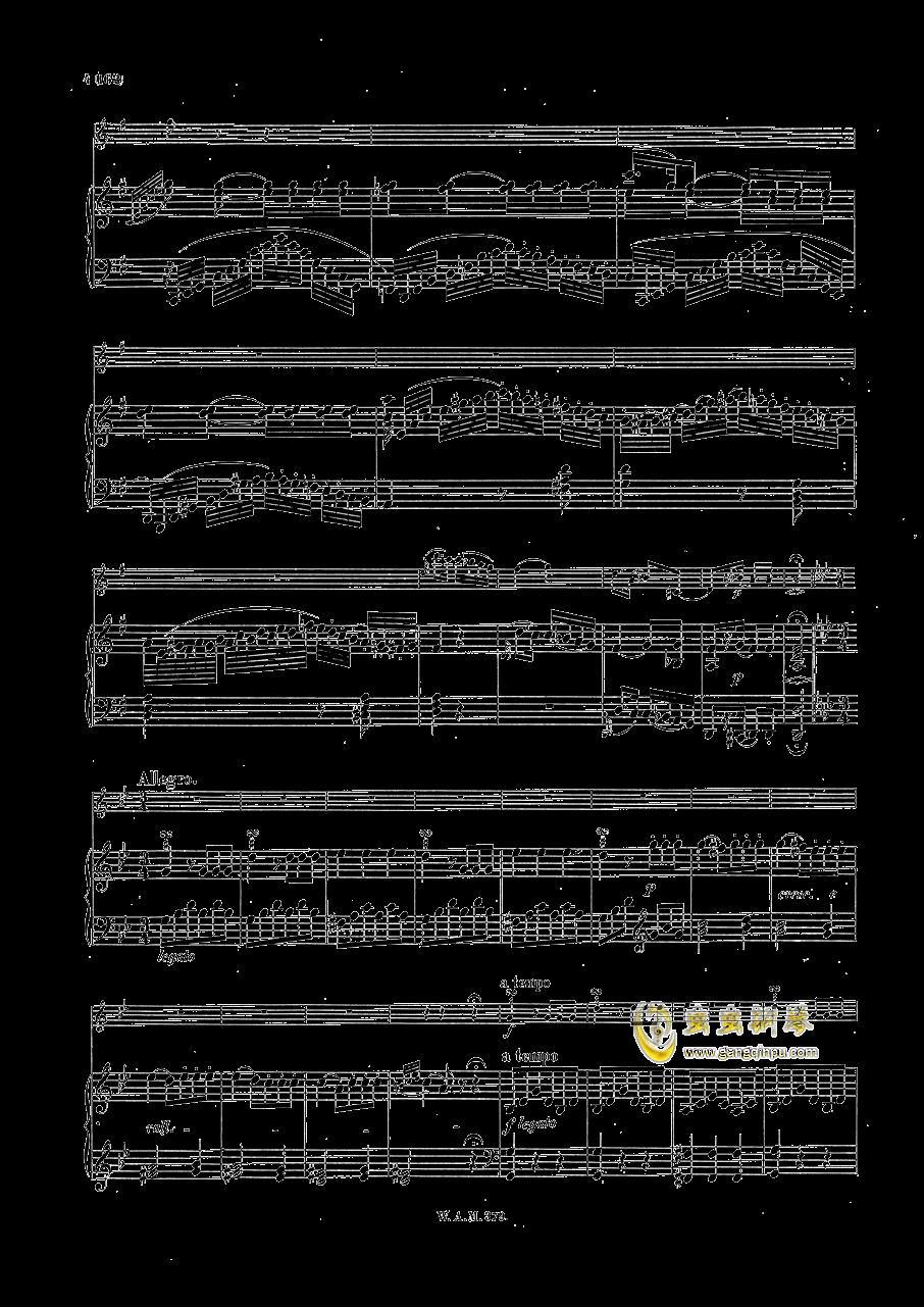 G大调小提琴奏鸣曲钢琴谱 第3页