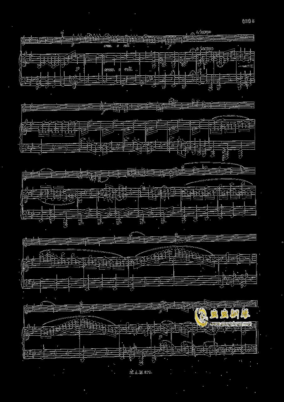 G大调小提琴奏鸣曲钢琴谱 第4页