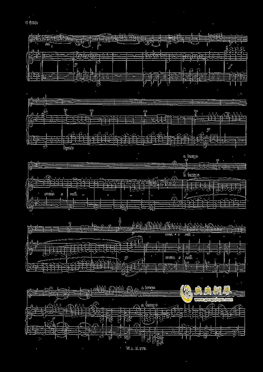 G大调小提琴奏鸣曲钢琴谱 第5页