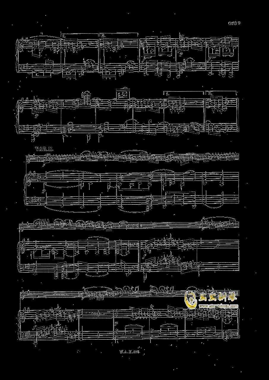 G大调小提琴奏鸣曲钢琴谱 第8页