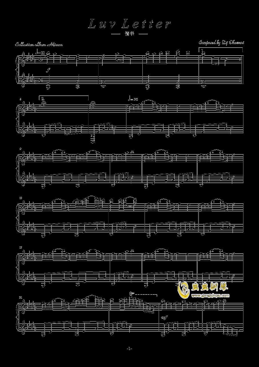 Luv Letter钢琴谱 第1页