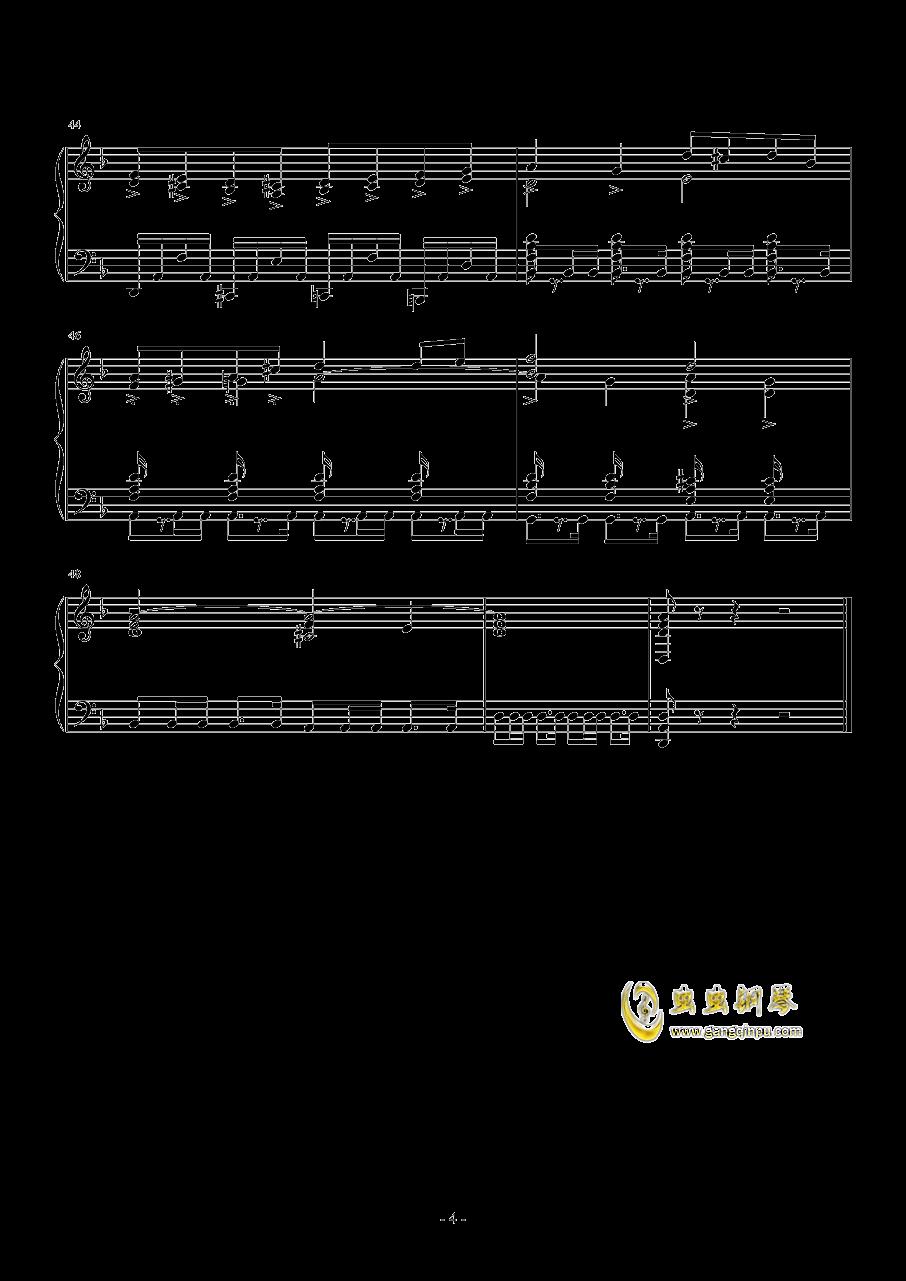 无悔的抉择钢琴谱 第4页