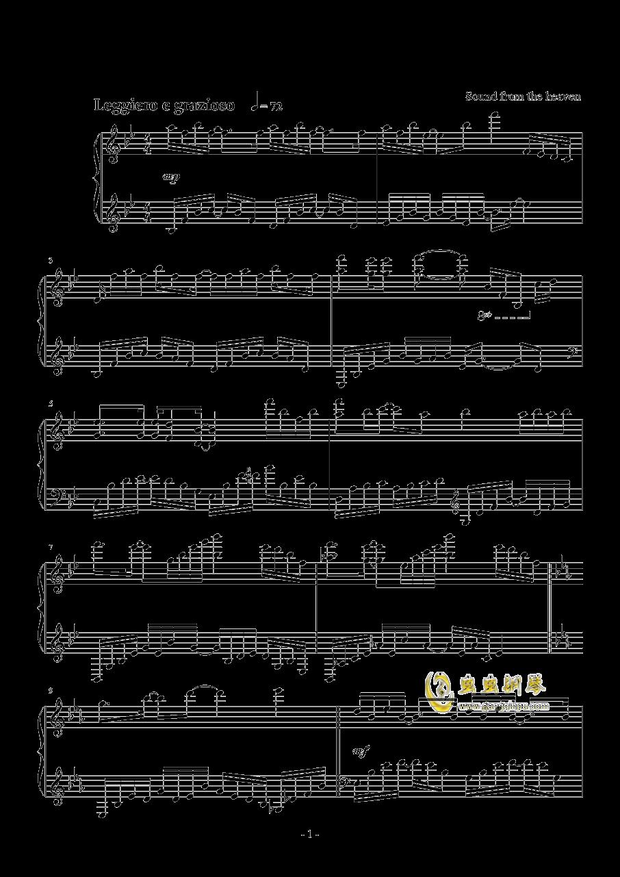 蝶舞钢琴谱 第1页