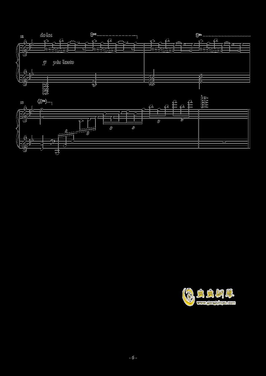蝶舞钢琴谱 第6页