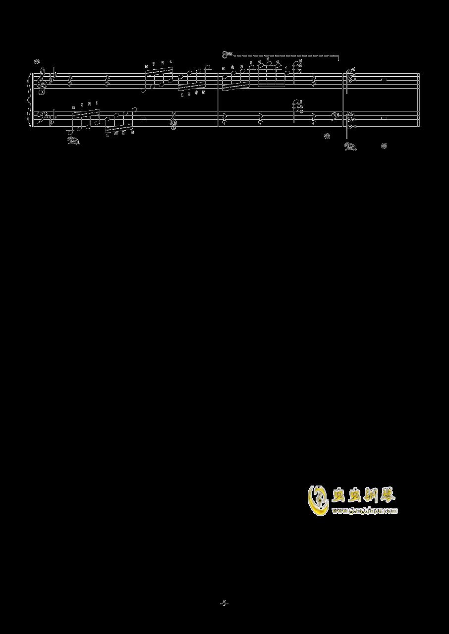 侗族多耶舞钢琴谱 第5页