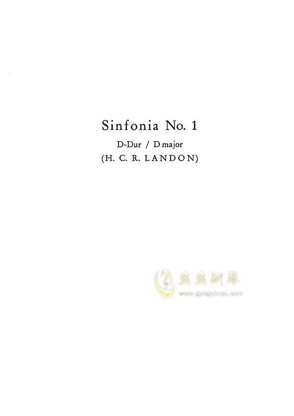 D大调第一交响曲钢琴谱 第1页