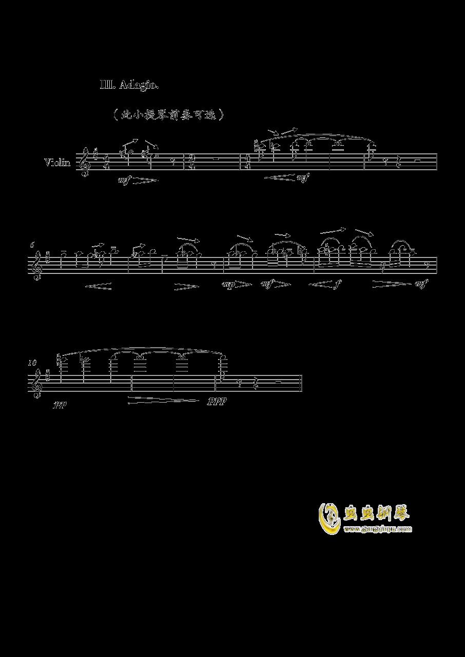 中国风格的合唱摇篮曲三首 (I, II, III)钢琴谱 第14页