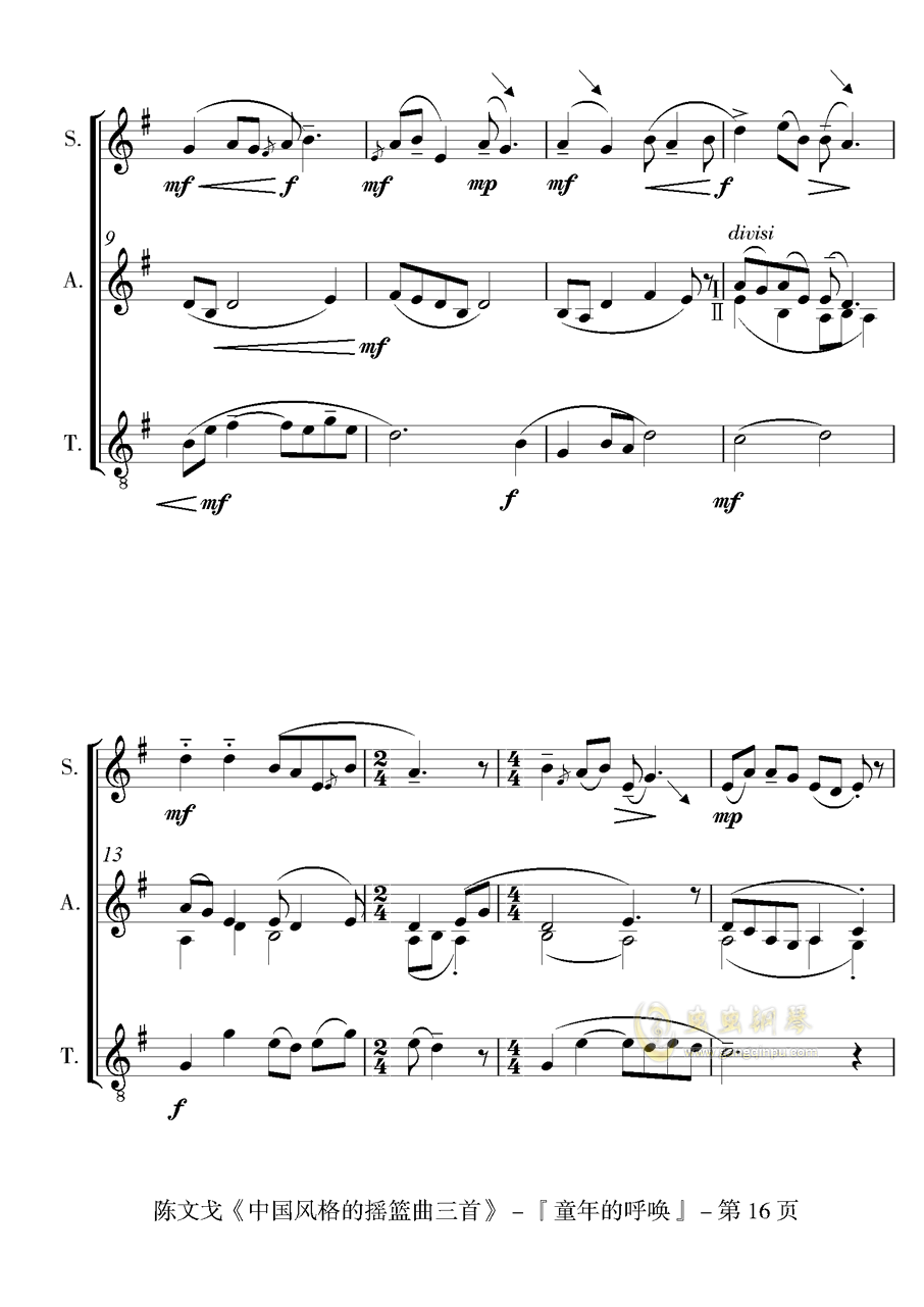 中国风格的合唱摇篮曲三首 (I, II, III)钢琴谱 第16页