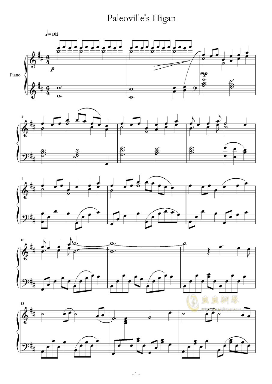 Paleoville's Higan钢琴谱 第1页