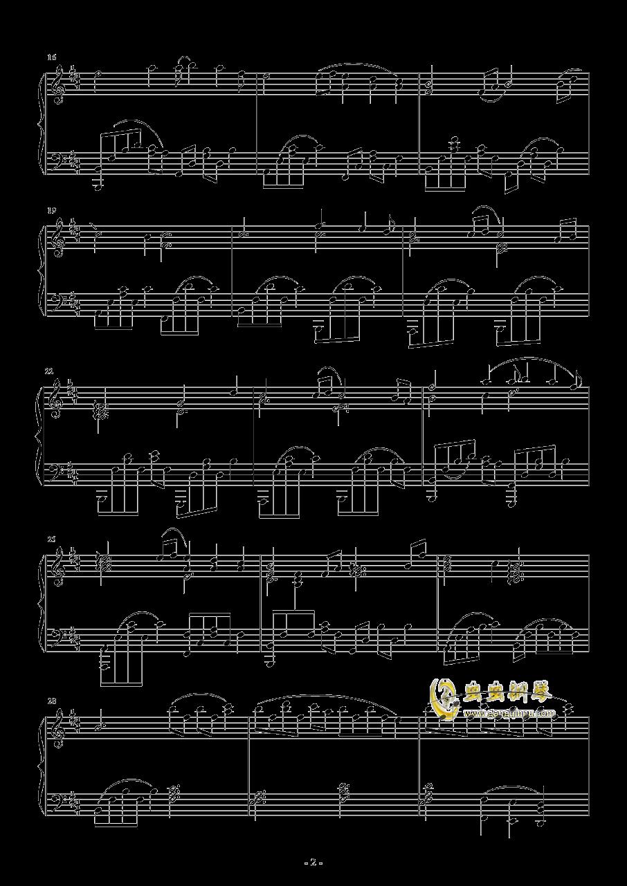 Paleoville's Higan钢琴谱 第2页