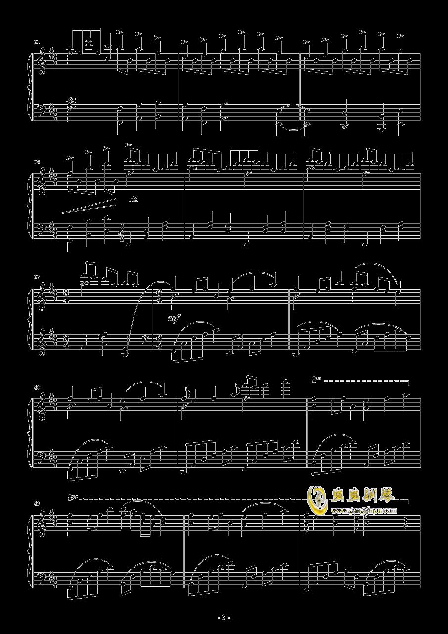Paleoville's Higan钢琴谱 第3页