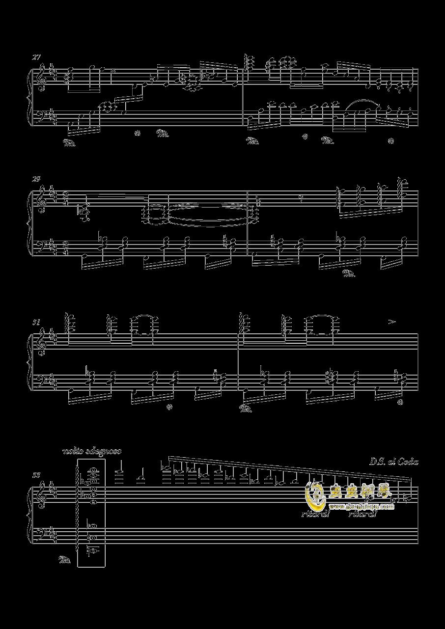 告别曲钢琴谱 第3页