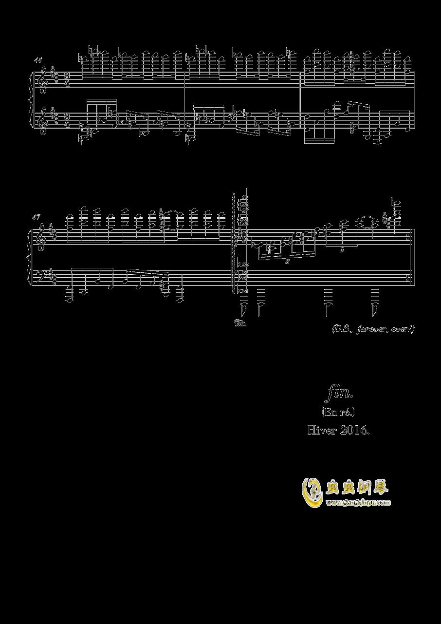 告别曲钢琴谱 第5页