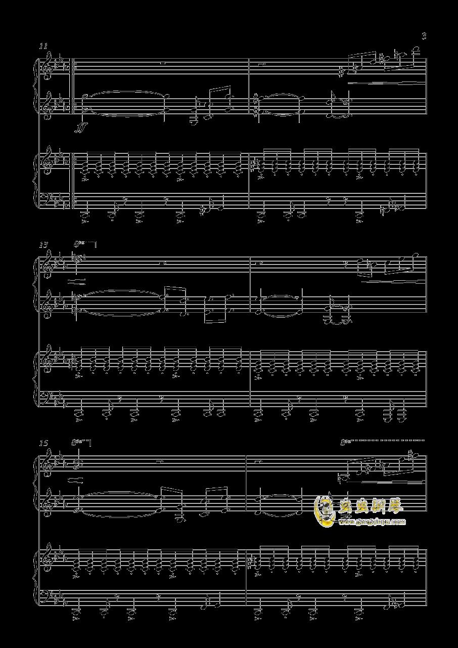 在宇宙疾驰钢琴谱 第3页