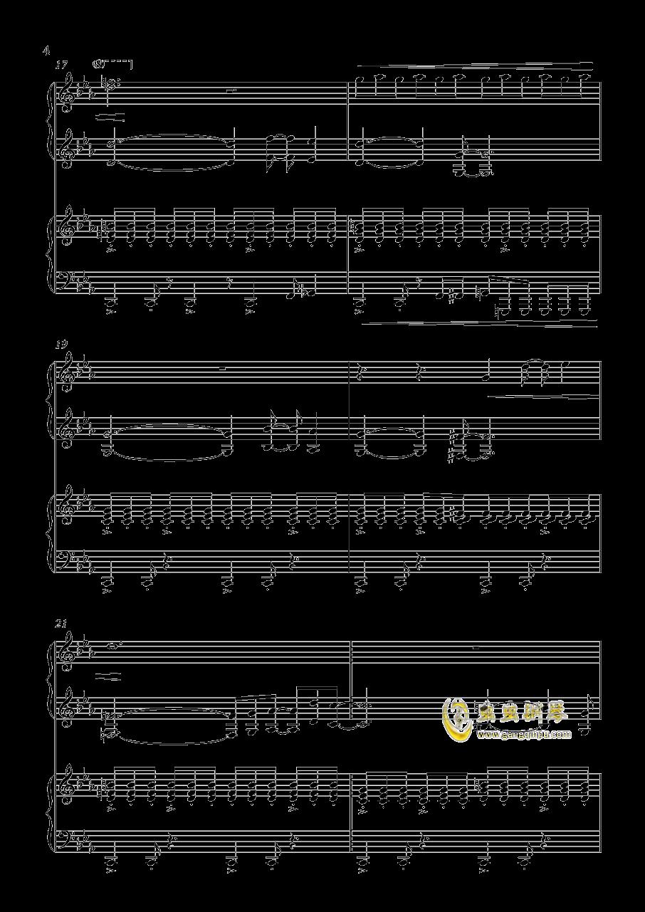 在宇宙疾驰钢琴谱 第4页